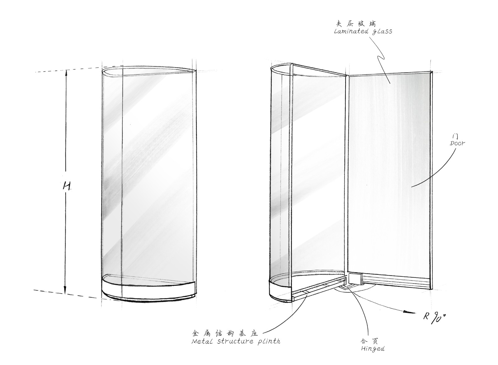 The circular arc freestanding display cases