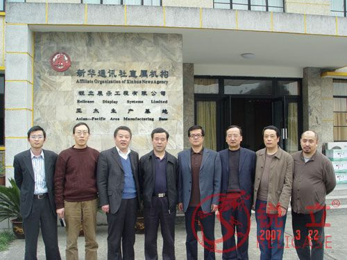 Shaanxi Administration of Cultural Heritage Ma Li